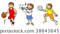 People School life Club activities Basketball Winds Volleyball Illustration 38643645