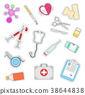 Set of stickers on a medical theme. 38644838