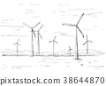 windmills on the background of mountains 38644870