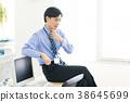 นักธุรกิจ 38645699