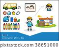 学龄前儿童(男)幼儿园child_Boy 38651000