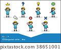 學齡前兒童(男)幼兒園child_Boy 38651001