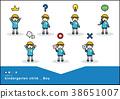學齡前兒童(男)幼兒園child_Boy 38651007