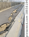 east japan earthquake, earthquake, an earthquake disaster 38656194