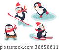 ski, logo, wintersport 38658611