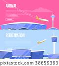 飛機 到達 機場 38659393