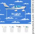 propeller, air, aircraft 38659413