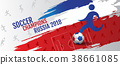 Soccer championship cup background , Banner  38661085