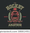 vector design t-shirt 38661491