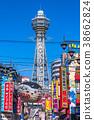 오사카 · 신세계 38662824