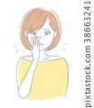 여성 코 문제 38663241