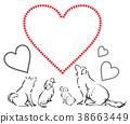 사랑하는 강아지들 38663449