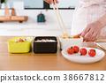 แม่บ้านทำอาหารกลางวัน 38667812