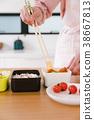 แม่บ้านทำอาหารกลางวัน 38667813