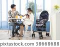 咖啡館家庭 38668688