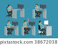 office worker set 38672038