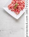 prosciutto, herb, raw 38674555