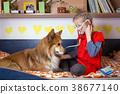 girl and dog 38677140