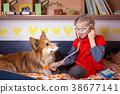 girl and dog 38677141