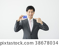 顯示信用卡的商人 38678034