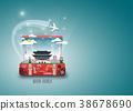 Korea journey landmark 38678690