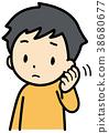 ear, ears, touch 38680677