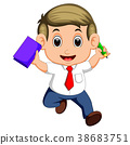 business, cheerful, happy 38683751