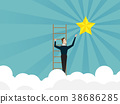 businessman climbing on ladder and reach to star 38686285
