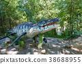 prehistoric dinosaurs Tylosaurus in wildlife 38688955