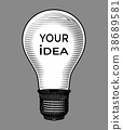 Light bulb illustration with space for your text 38689581