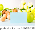 Happy Easter pastel green yellow background 38691038