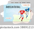 足球 美國 美國人 38691213