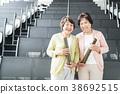 노인, 교육, 공부 38692515