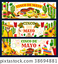 Cinco de Mayo Mexican vector greeting banners 38694881