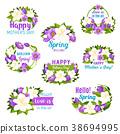 春天 春 花朵 38694995