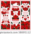 春天 春 花朵 38695112