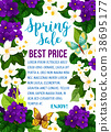 Vector spring sale poster flowers and butterflies 38695177