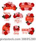 花朵 花 花卉 38695280
