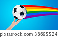 Hand holding football ball 38695524