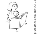 Cartoon of Mother and Son Reading a Book Together 38695953