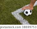 Soccer ball on field 38699753