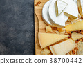 Various types of cheese - parmesan, brie 38700442