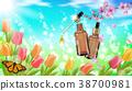 cosmetic, bottle, vector 38700981