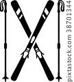 Skis with Sticks 38701344