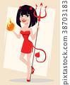 Devil girl for Halloween. Sexy she-devil 38703183