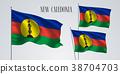 New Caledonia waving flag vector illustration 38704703