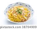 계란 요리 청진 밥 38704909