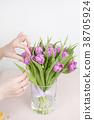 鬱金香 花瓶 照顧 38705924