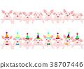 vector, vectors, pig 38707446
