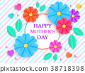 Colorful greeting card 38718398